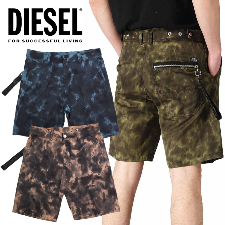 ディーゼル 短パン DIESEL メンズ ショートパンツ ハーフパンツ P-ZONE SHORTS 迷彩 タイダイ大きいサイズ ビッグサイズ即納 正規品