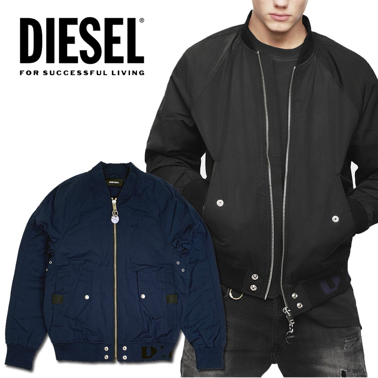 DIESEL ディーゼル メンズ ボンバージャケット MA1J-SHOJI JACKET ブルゾン アウター ジャケット コート正規品/即納/送料無料