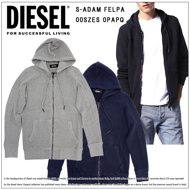 DIESEL ディーゼル メンズ ジップアップパーカー 裏毛 ワッフルパーカー フードS-ADAM FELPA ネイビー グレー正規品/即納/送料無料