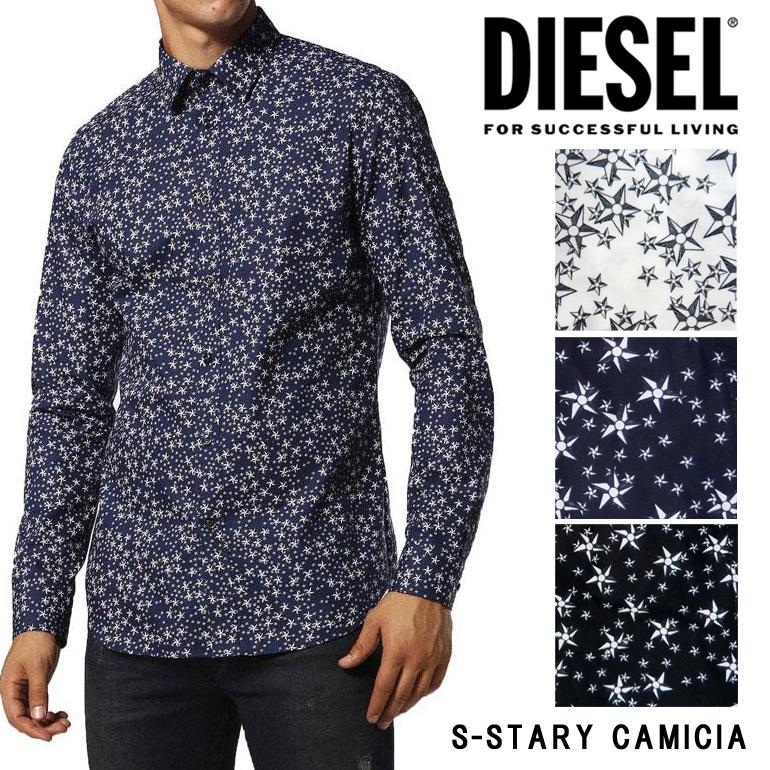 DIESEL ディーゼル メンズ 長袖 シャツS-STARY CAMICIA 星柄 総柄 スター 正規品/即納