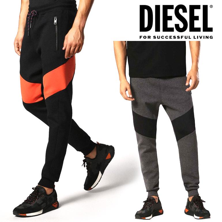 ディーゼル DIESEL スウェットパンツP-OSMA ブラック 黒 グレー オレンジ切り替えデザイン オシャレ かっこいいジップポケット ファスナーポケット 即納/正規品