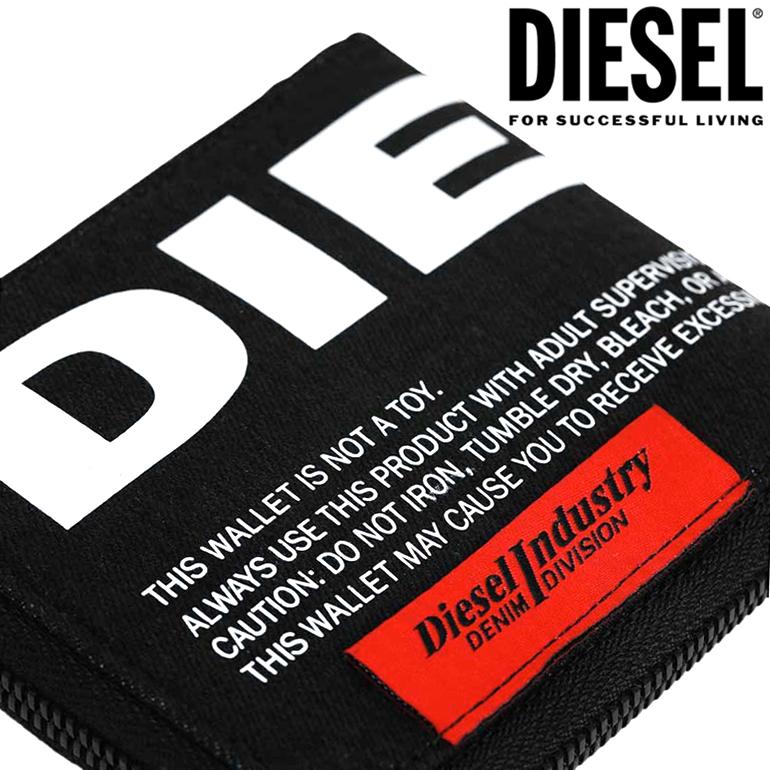 DIESEL ディーゼル 二つ折り ラウンドファスナー 財布 メンズZIPPY HIRESH S wallet X06158 PR402 T8013デニム ロゴ