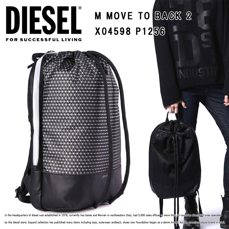 9eaee8963674 ディーゼル DIESEL バックパッグ バッグ リュックロゴ ブラック 黒 シルバー X04598 P1255GET INTO MOVE M-MOVE  TO BACK 2コーデュラナイロン【ラッピング不可】 THE- ...