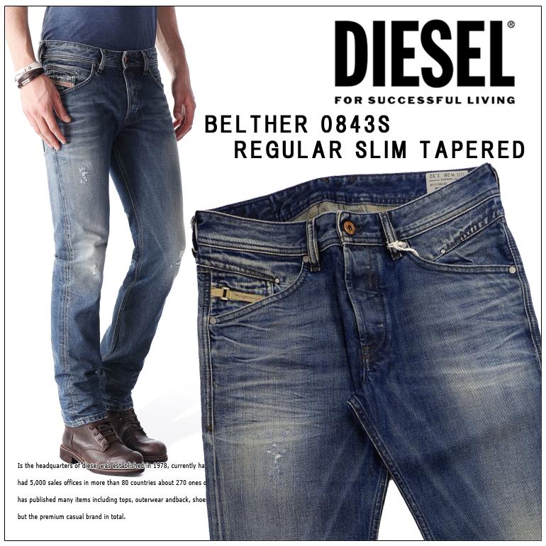 ディーゼル DIESEL メンズ デニム パンツBELTHER 0843S レギュラースリムテーパードクラッシュ ジーパン デニム ダメージ