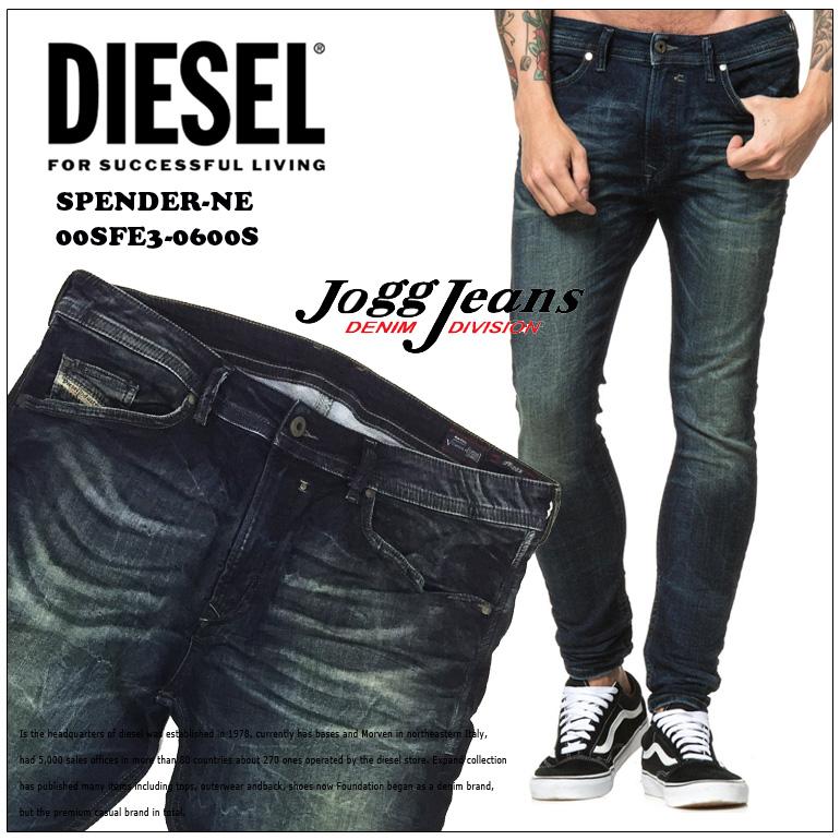 DIESEL ディーゼル デニム ジョグジーンズ メンズ SPENDER-NE SWEAT JEANS 600SJOGG JEANS スウェットデニム ジョガーパンツ 長ズボン ボトムス 正規品/即納/大きいサイズ