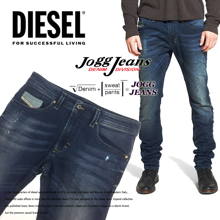 hot-seeling original really cheap discount coupon The size that DIESEL diesel denim jog jeans men THAVAR-NE SWEAT JEANS 662L  JOGG JEANS sweat shirt denim jogger underwear pants bottoms regular article  ...