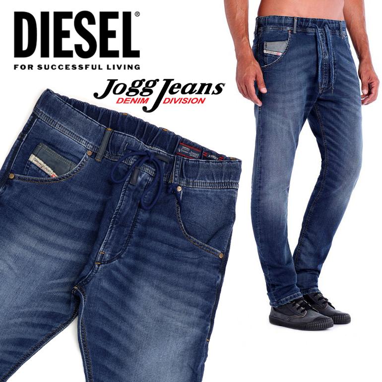 【プレゼント対象商品】ディーゼル ジョグジーンズ DIESEL JOGG JEANS SWEAT PANTSKROOLEY-NE 0607R メンズ デニム Sweat jeans リラックス 楽 スウェットデニム送料無料/即納/正規品