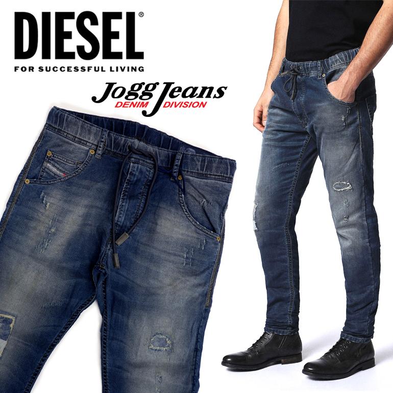 【プレゼント対象商品】ディーゼル ジョグジーンズ DIESEL JOGG JEANS SWEAT PANTSKROOLEY-NE 0678J メンズ デニム Sweat jeans リラックス 楽 スウェットデニム送料無料/即納/正規品