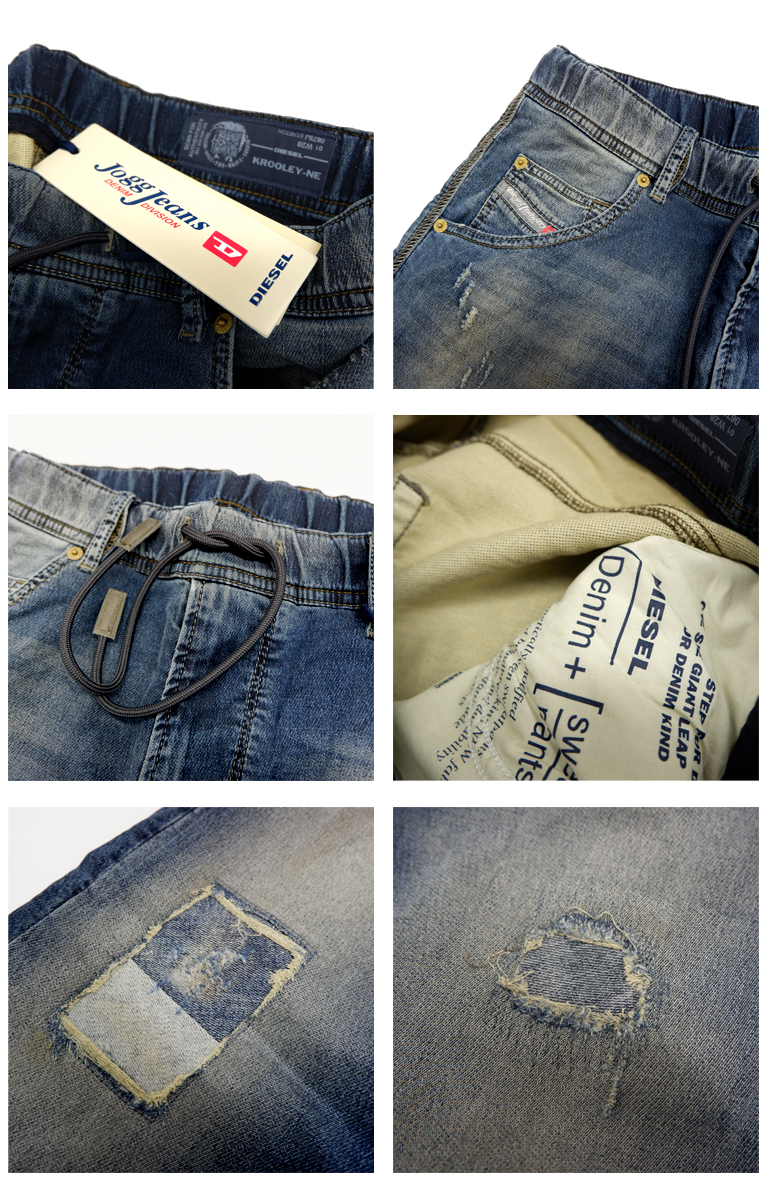 DIESEL KROOLEY NE 0678J Mens Denim Sweat Jogg Jeans Lyocell Regular Fit