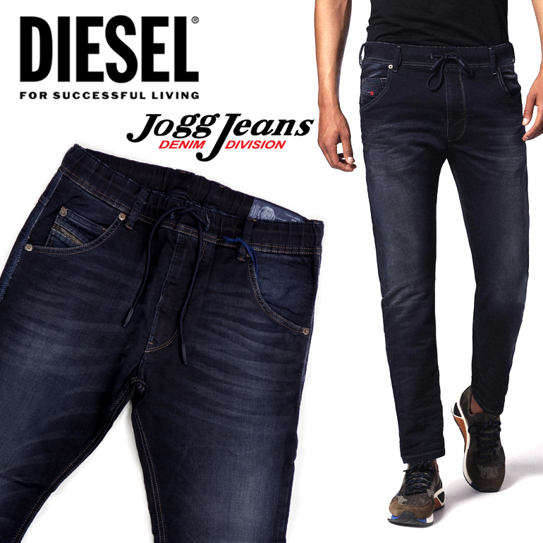 【プレゼント対象商品】ディーゼル ジョグジーンズ DIESEL JOGG JEANS SWEAT PANTSKROOLEY-NE 0686F メンズ デニム Sweat jeans リラックス 楽 スウェットデニム送料無料/即納/正規品