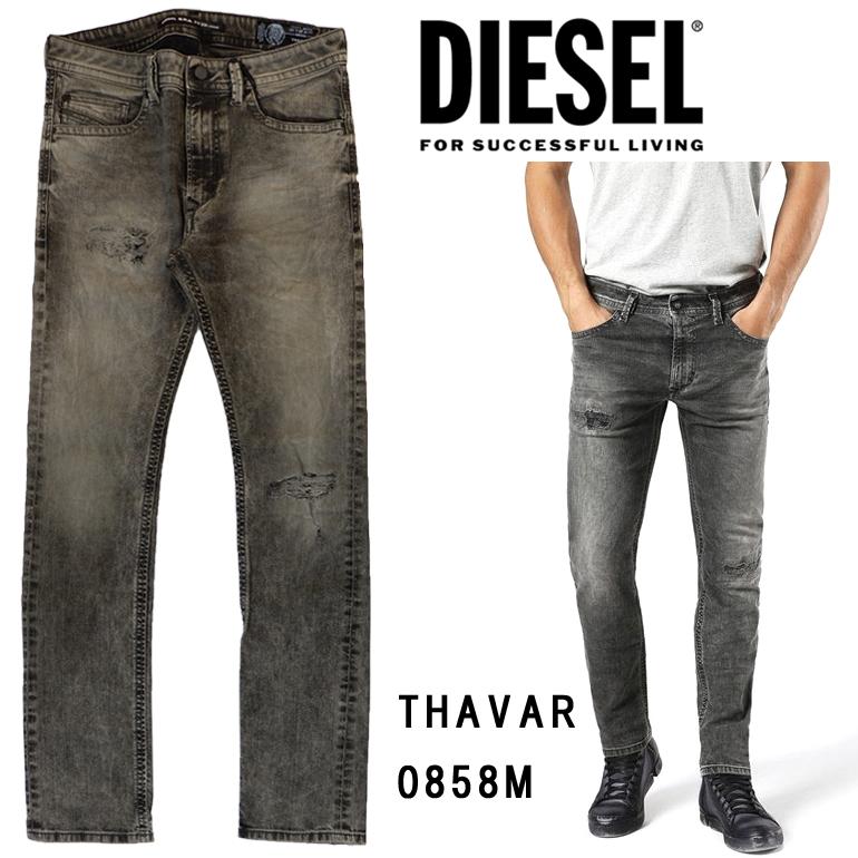 ディーゼル DIESEL メンズ デニム パンツTHAVAR 858M スリムスキニージーパン/デニム/カラーパンツ即納/正規品