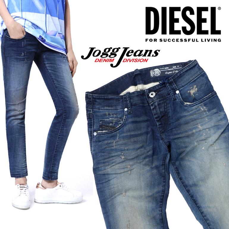 【プレゼント対象商品】DIESEL ディーゼル レディースGRUPEE-S-NE 0682G Jogg Jeans ジョグジーンズスウェットデニム ストレッチ リラックス デニム パンツ ボトムスダメージ加工 楽 履きやすい