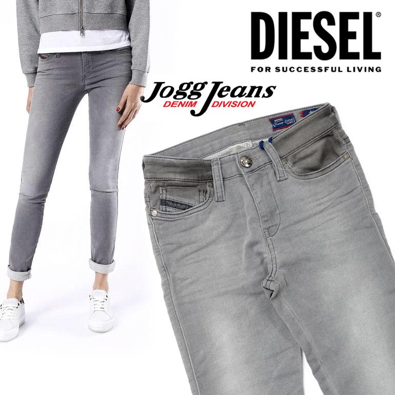 【プレゼント対象商品】DIESEL ディーゼル レディースSKINZEE-NE 0674H Jogg Jeans ジョグジーンズスウェットデニム ストレッチ リラックス デニム パンツ ボトムスダメージ加工 楽 履きやすい グレー