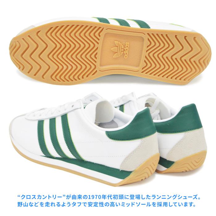 【SS】【サイズ交換1回無料】アディダス カントリーOG スニーカー メンズ レディース COUNTRY OG FZ0013 シューズ adidas 靴 ホワイト