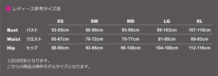 レディースアンダーアーマーUNDERARMOURベースレギンスタイツ1280944コールドギア