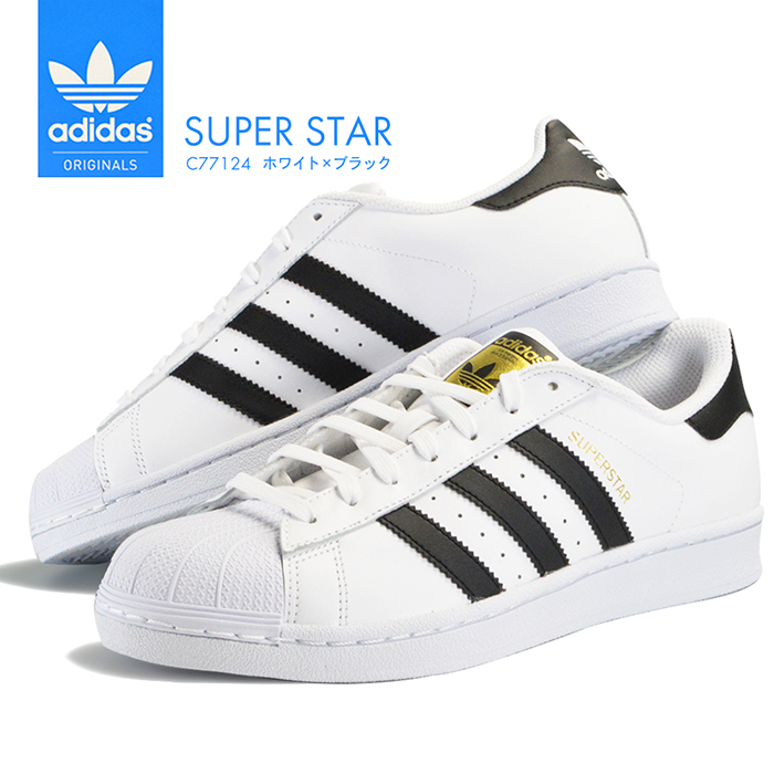 BEAR FOOT: adidas SUPER STAR II/ Adidas superstar