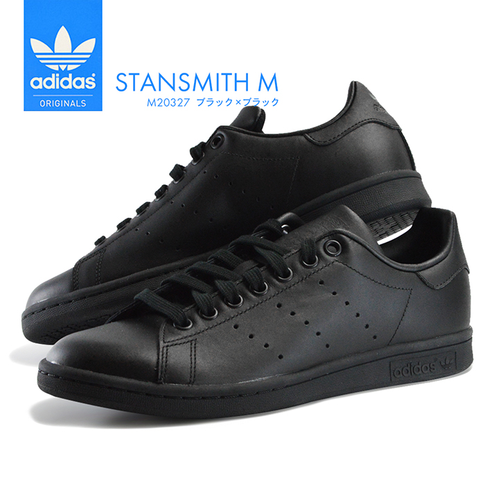 online store 9205c c5f8e Adidas Stan Smith black men gap Dis shoes shoes sneakers black adidas STAN  SMITH M20327