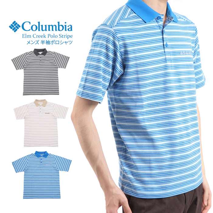 fc3c8ae2a35 Colombia men's short-sleeved polo shirt / / Columbia Elm Creek Polo Stripe  ...