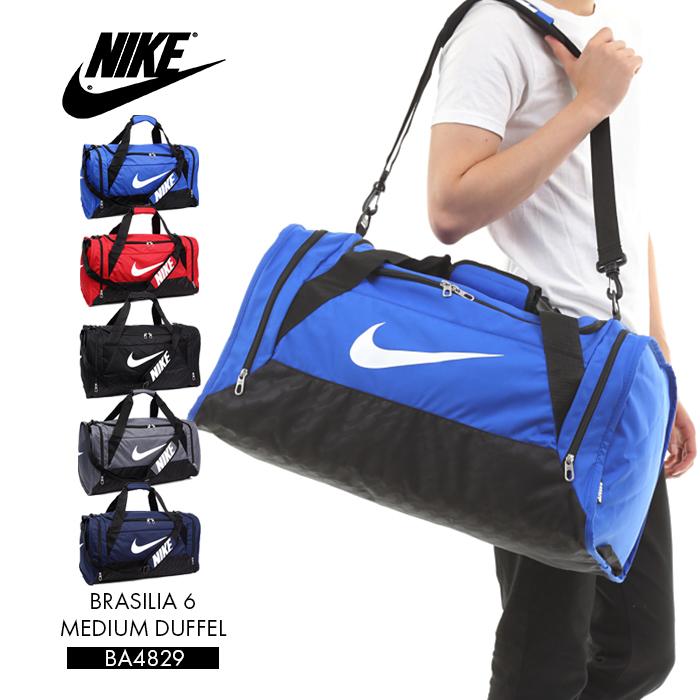 Nike Sports Bag Duffel Large Capacity Brasilia 6 Medium Ba4829