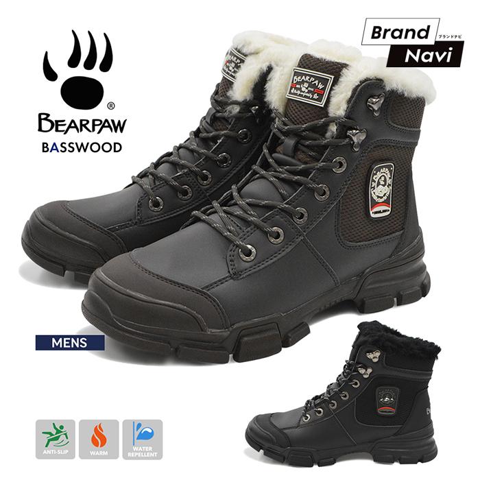 【サイズ交換1回無料】メンズ 男性 紳士 ベアパウ バスウッド BEARPAW BASSWOOD J1931M スノーブーツ 靴 撥水 防寒
