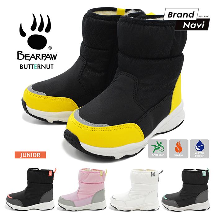 キッズジュニア子供子どもベアパウバターナッツBEARPAWBUTTERNUTJ1980Kスノーブーツ靴ブーツ防水防寒