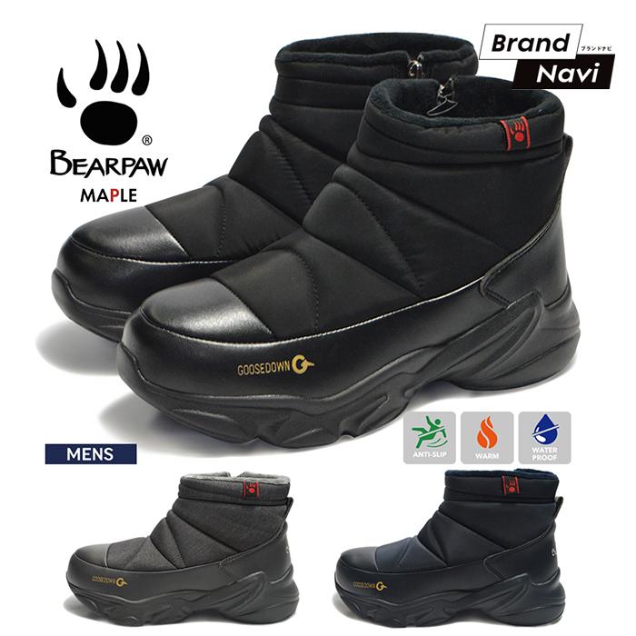 【サイズ交換1回無料】メンズ 男性 紳士 ベアパウ メープル BEARPAW MAPLE J1925M スノーブーツ 靴 防水 防寒