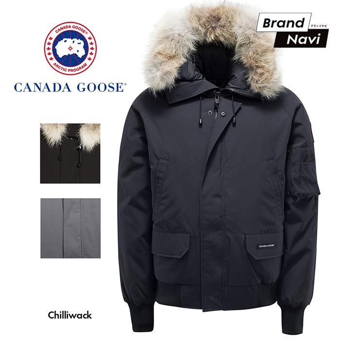 【サイズ交換1回無料】カナダグース メンズ ダウンジャケット チリワック CANADA GOOSE CHILLIWACK 7950M アウター コート 男性 紳士