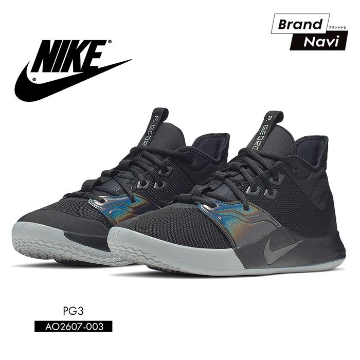 【サイズ交換1回無料】メンズ 男性 紳士 ナイキ NIKE PG3 AO2607 スニーカー バスケットボール 靴 ピージー3 バッシュ シューズ ランニング