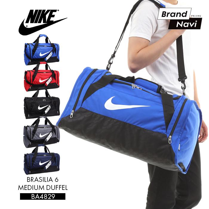 diseño distintivo precio justo colores armoniosos BEAR FOOT: Nike sports bag duffel bag large-capacity Brasilia NIKE ...