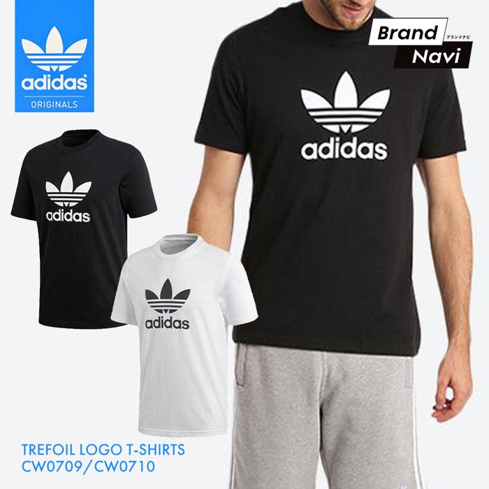 adidas Mens Originals Mesh Box 17 Tee