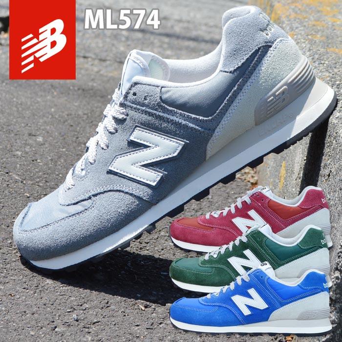 Newbalance ml574 a