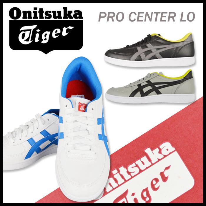 Onitsuka Tiger PRO CENTER / ProCenter ONITSUKA Tiger men's sneaker shoes shoes / /