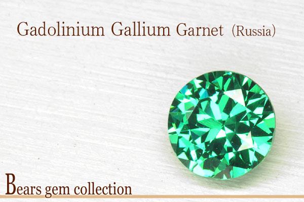 合成石・ルースガドリニウムガリウムガーネット 3G 2.99CTTKcJF1l