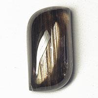 【天然石・宝石・ルース】 レインボースキャポライト13.31CT