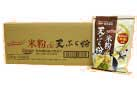 【送料無料】さっくりヘルシー米粉de天ぷら粉200g×40個入り ケース