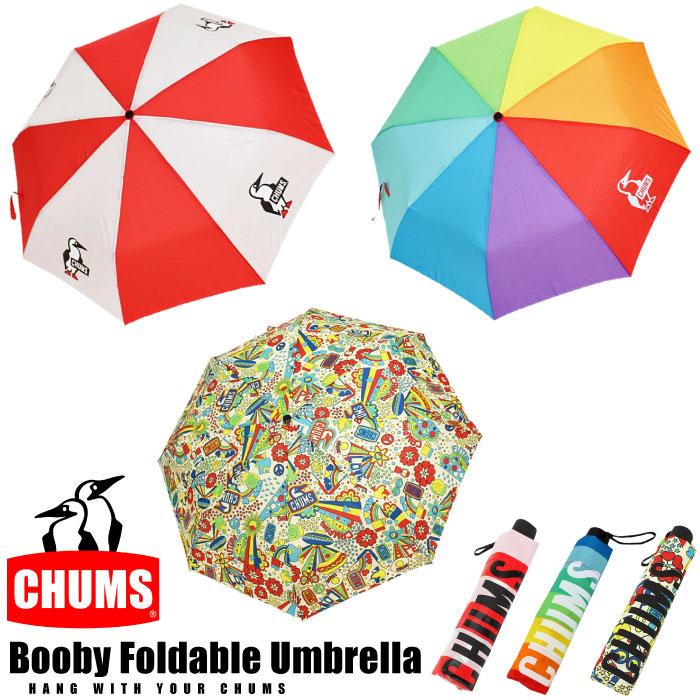 期間限定ポイント5倍 CHUMS 買収 チャムス ブービーフォーダブルアンブレラ 折りたたみ傘 新作多数 コンパクト 雨具 雨 レイングッズ アウトドア CH621611 CH62-1611