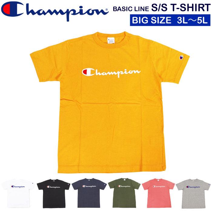 期間限定ポイント5倍 ゆうパケット1点まで送料無料 チャンピオン Champion ビッグサイズ 筆記体 ロゴプリント メンズ 3L C3-P302L 4L セール 半袖Tシャツ 5L 5☆好評