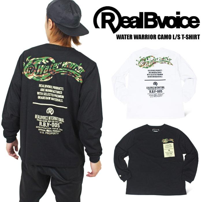 販売 期間限定ポイント5倍 送料無料 RealBvoice リアルビーボイス WATER WARRIOR CAMO サーフ メンズアメカジ ハワイ 激安卸販売新品 ロングTシャツ 10191-10706Z 迷彩 長袖Tシャツ