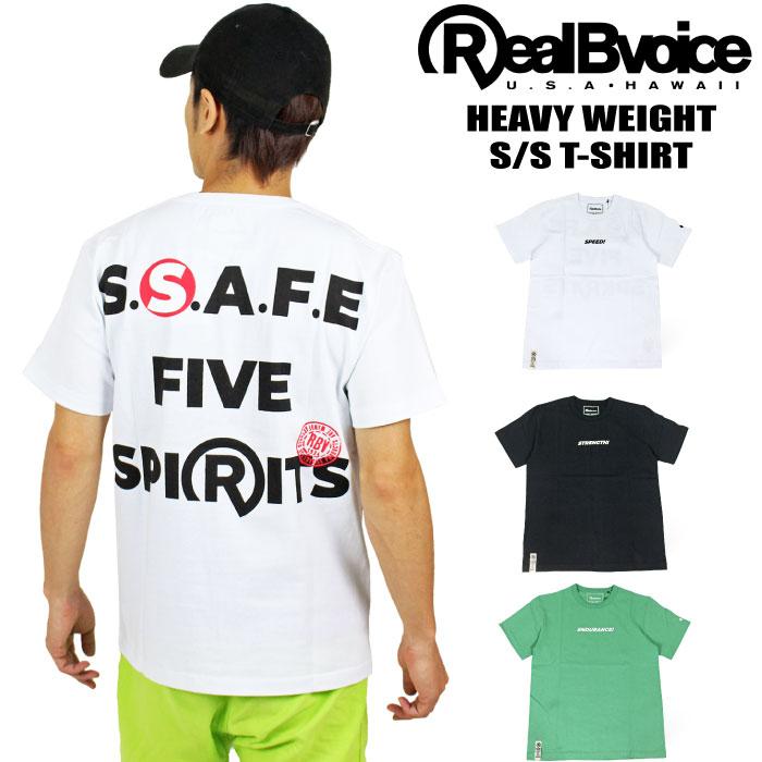 期間限定ポイント5倍 SALE 30%OFF 1点までゆうパケット可能 低価格 RealBvoice リアルビーボイス 売り込み 半袖Tシャツ ヘビーウェイト VARIATION カジュアル タウン サーフ 10161-10578 S.S.A.F.E アメカジ