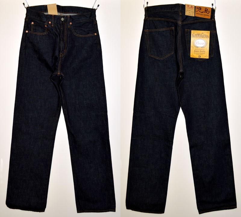 KOJIMA GENES Kojima jeans KOJIMAGENES