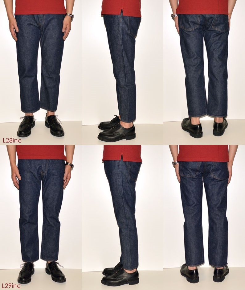 RESOLUTE 710 66type 28-36inc [tight straight],[right once] [vintage series color]