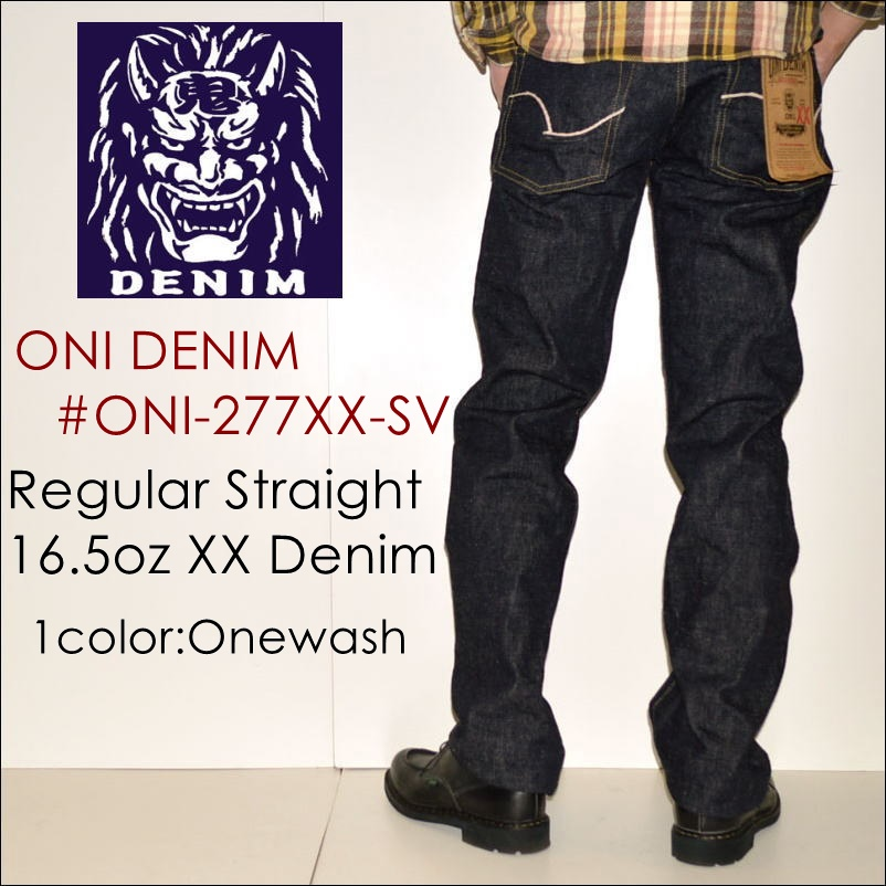 "Ogre denim ONI DENIM ""ONI-277XX-SV"" regular straight 16.5oz cell bitch decoration pocket XX denim [sloppy straight] [Vee ounce] [vintage system discoloration]"