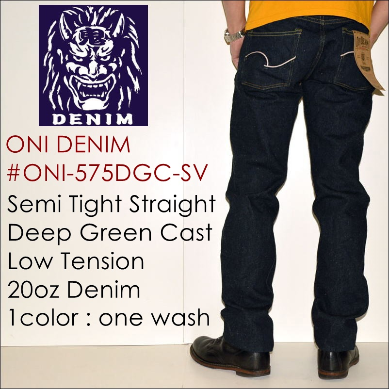 "An ogre denim ONI DENIM ""ONI-575DGC-SV"" 20oz deep green cast low tension cicada tight straight [tight straight] [Vee ounce] [vintage system discoloration]"