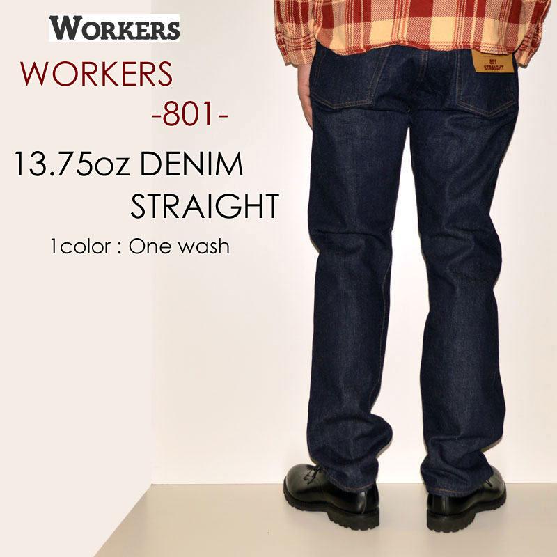 WORKERSワーカーズ