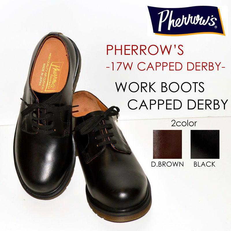 PHERROW'S フェローズ