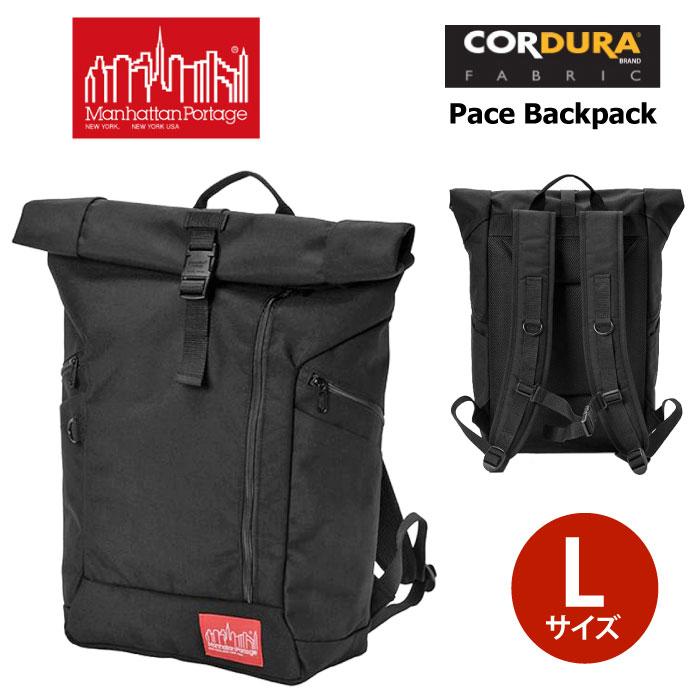 送料無料 Manhattan Portage マンハッタンポーテージ 新作多数 ペースバックパック リュックサック デイパック バッグ タウン ビジネス 鞄 高価値 通勤 Pace 通学 MP2213 Backpack