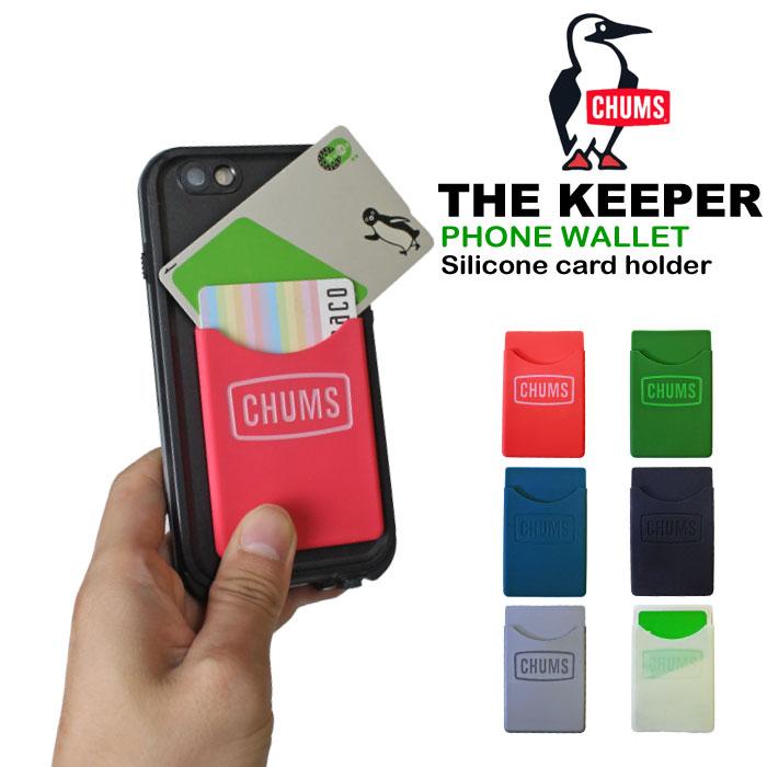 【4点までゆうパケット可能】チャムス CHUMS スマートフォン カードホルダー カードケース シリコン 通勤 通学 iPhone android THE KEEPER PHONE WALLET CH61-1082