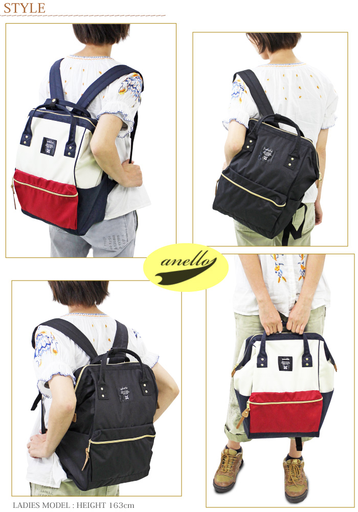 Backpack anello Aneros handle Cap with