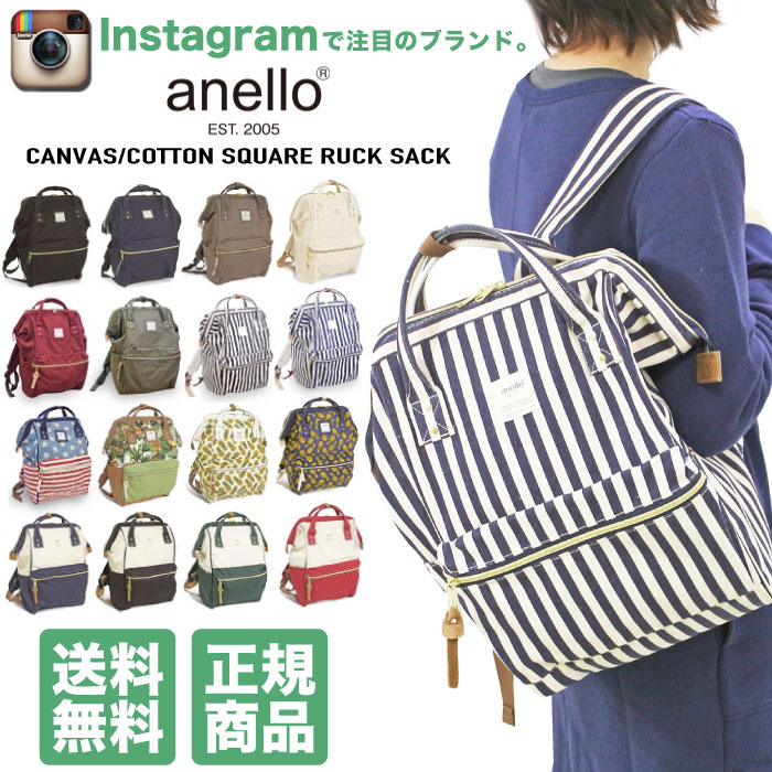 Cap with rucksack with handle backpack anello Anello