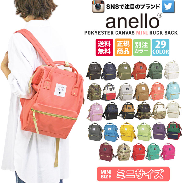 Metal fitting into backpacks anello Anello with handle AT-B0197A